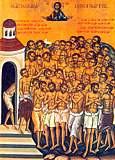 Сорок мучеников Севастийских.
