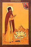 Священномученик Парфений, игумен Кизилташский