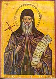Преподобный Прохор Пшинский