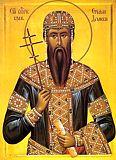 Мученик Стефан Дечанский, король Сербский.