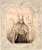 Святитель Филарет( Дроздов), митрополит Московский и Коломенский