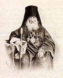 Преподобный Антоний (Медведев), Наместник Троице-Сергеевой Лавры