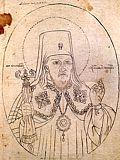 Прорись (иконный образец). Святитель Димитрий Ростовский