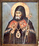 Святитель Митрофан Воронежский.