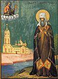 Святитель Иоанн Тобольский.