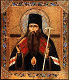 Святитель Питирим Тамбовский