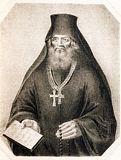Игумен Филарет (Данилевский), настоятель Глинской пустыни