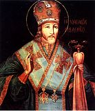 Святитель Иоасаф Белгородский.