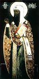 Святитель Исаия епископ Ростовский