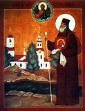 Преподобный Леонид Усть-Недумский