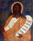 Святой пророк Малахия.