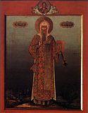 Михаил, митрополит Киевский и всея Руси
