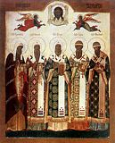 Собор Московских святителей Ермоген, Алексий, Петр, Иона и Филипп.